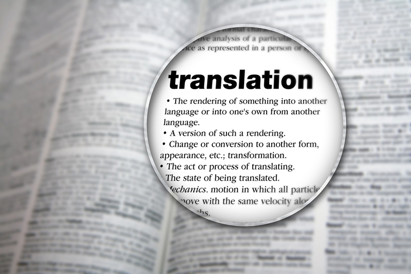 questions about a legal translation